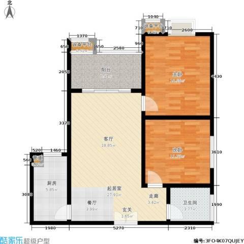 鑫远・湘府东苑 鑫远a派2室0厅1卫1厨81.00㎡户型图