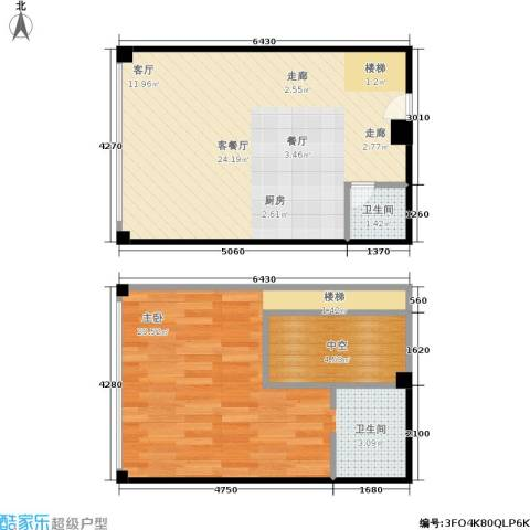 名城国际公馆1室1厅1卫0厨55.00㎡户型图