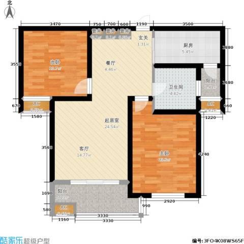 中南・麒麟锦城2室0厅1卫1厨79.00㎡户型图
