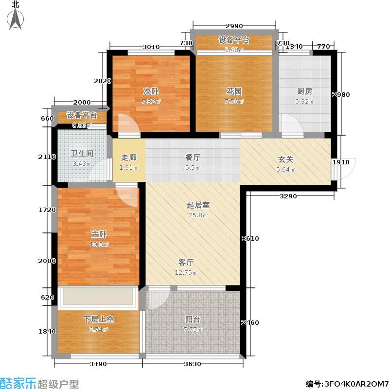 美景菩提89.00㎡高层2号楼A-1奇数层约户型