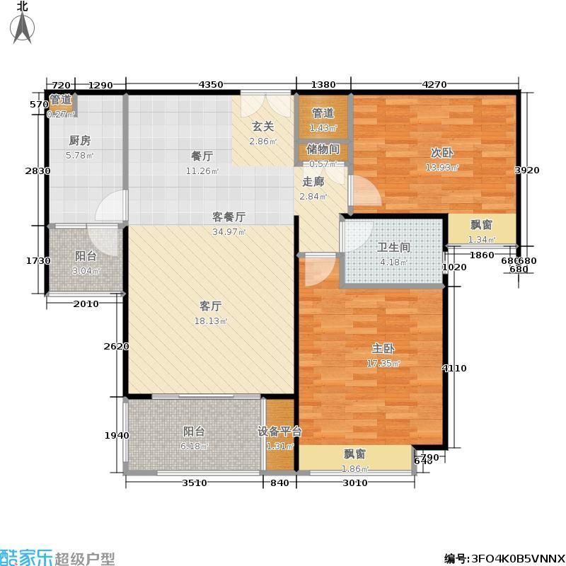 中海湖滨一号96.00㎡房型户型