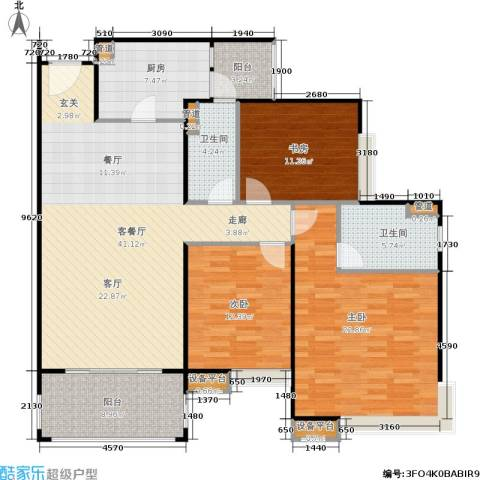 中海湖滨一号3室1厅2卫1厨130.00㎡户型图
