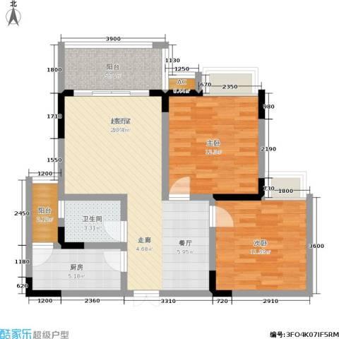 水木青华・小小岛 小小岛 水木青华2室0厅1卫1厨70.00㎡户型图