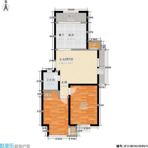 碧水名门2室0厅1卫1厨72.00㎡户型图