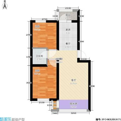柏林四季 未来之城 滨才 集团 哈尔滨最大的生态城2室0厅1卫0厨50.00㎡户型图