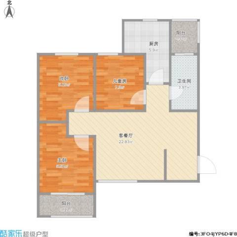 中谋壹品公馆3室1厅1卫1厨88.00㎡户型图