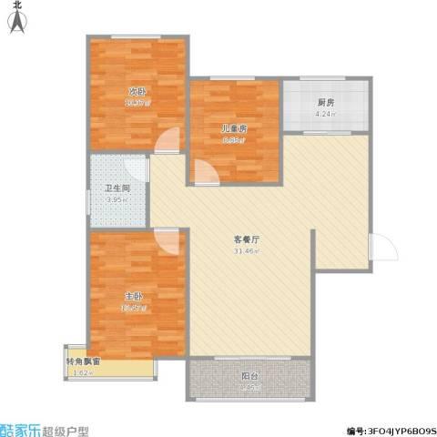 中谋壹品公馆3室1厅1卫1厨104.00㎡户型图