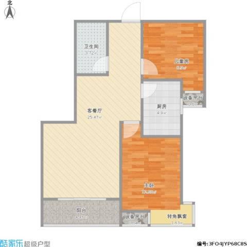 中谋壹品公馆2室1厅1卫1厨84.00㎡户型图