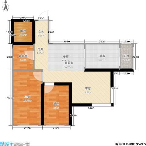光立方2室0厅0卫1厨52.69㎡户型图