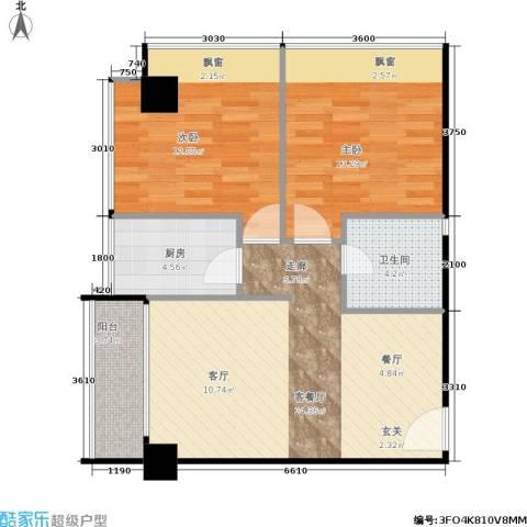 新生活摩尔城柠檬墅2室1厅1卫1厨74.00㎡户型图