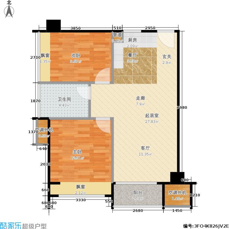 新生活摩尔城柠檬墅73.35㎡5、6号楼B1户型
