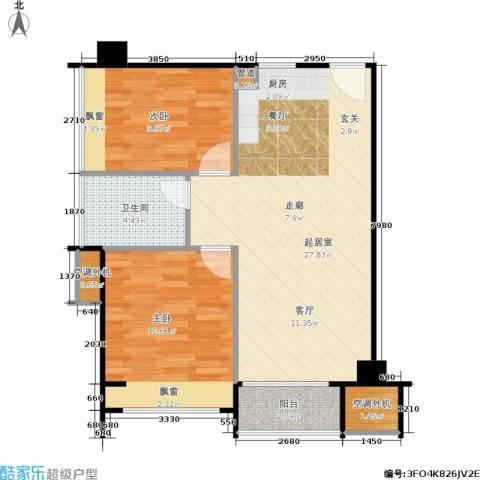 新生活摩尔城柠檬墅2室0厅1卫0厨73.00㎡户型图