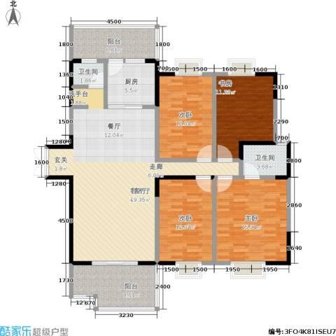 明珠丽园 沃邦・菁华源4室1厅2卫1厨163.00㎡户型图