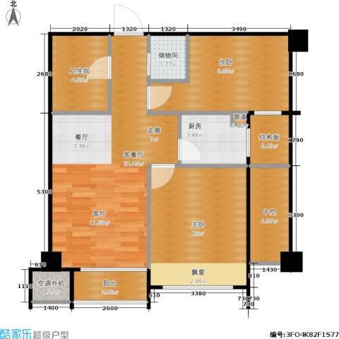 新生活摩尔城柠檬墅2室1厅1卫1厨79.00㎡户型图