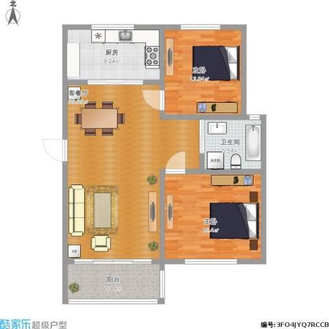 嘉城尚座2室1厅1卫1厨121.00㎡户型图