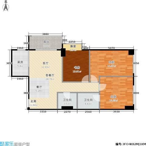 滨东康城3室1厅2卫1厨112.00㎡户型图