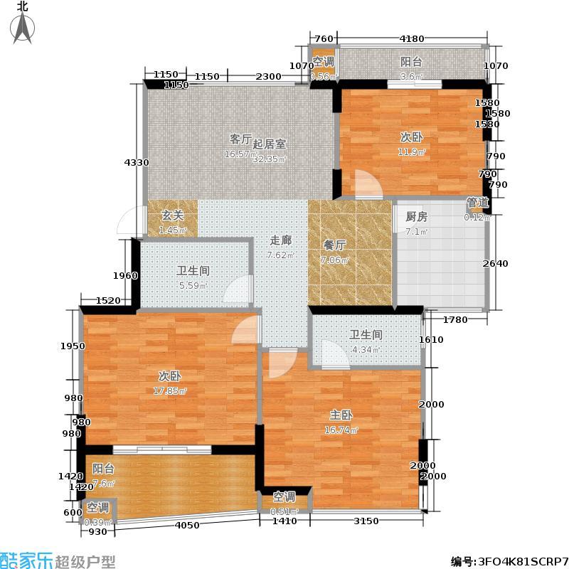 华意泰富花苑户型3室2卫1厨