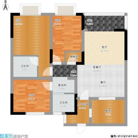 世茂君望墅3室1厅2卫1厨120.00㎡户型图