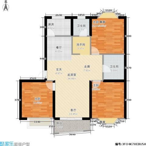 卸甲山庄3室0厅2卫1厨98.00㎡户型图
