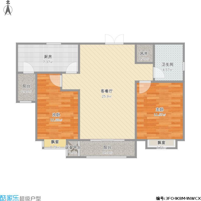 辰栖谷5+改后户型图.jpg
