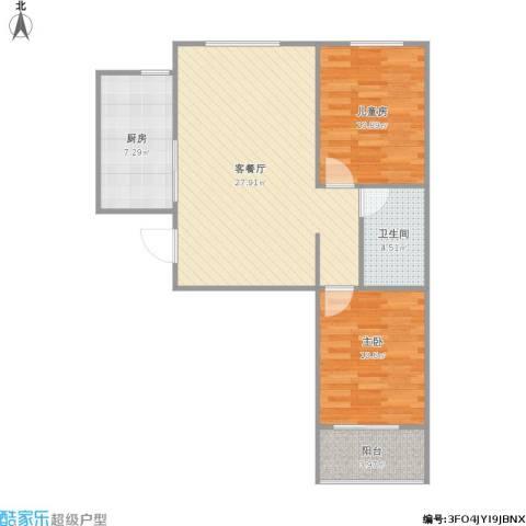 浅山逸景2室1厅1卫1厨88.00㎡户型图