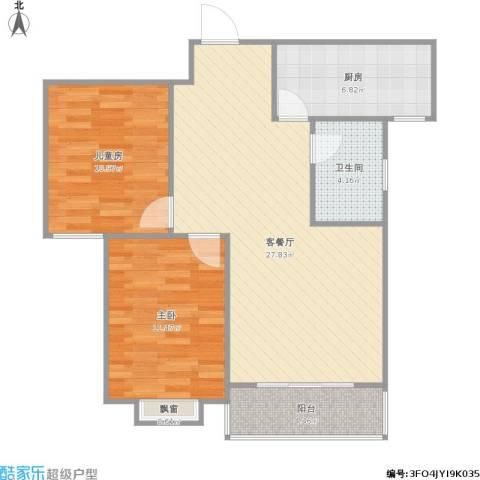 浅山逸景2室1厅1卫1厨90.00㎡户型图