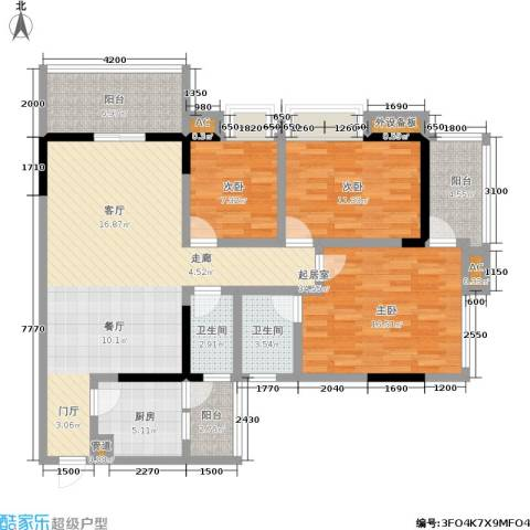 五童路后勤基地3室0厅2卫1厨96.85㎡户型图