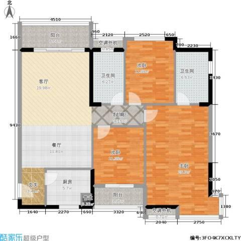 美林・银谷3室1厅2卫1厨133.00㎡户型图