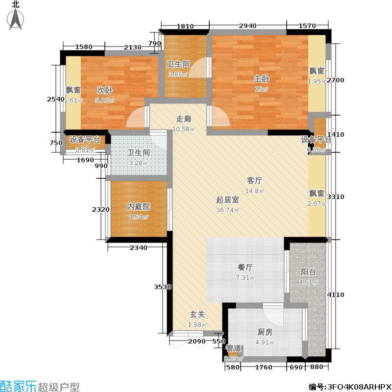 强辉・金色池塘金色池塘95.13㎡强辉金色池塘四期八号楼1单元3号房2室户型