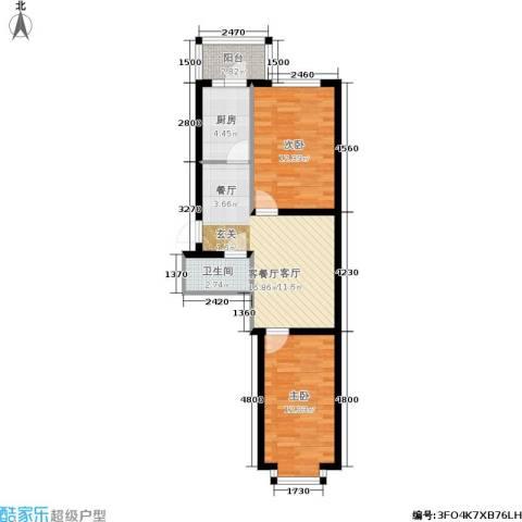 风车小镇2室1厅1卫1厨55.00㎡户型图