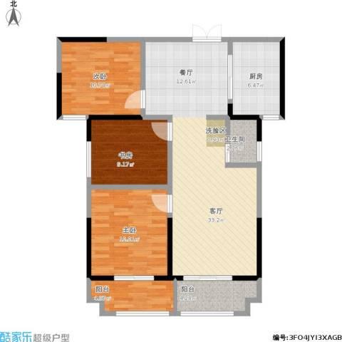 蓝鼎海棠湾3室1厅1卫1厨117.00㎡户型图
