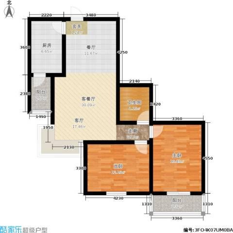 水映兰庭2室1厅1卫1厨105.00㎡户型图