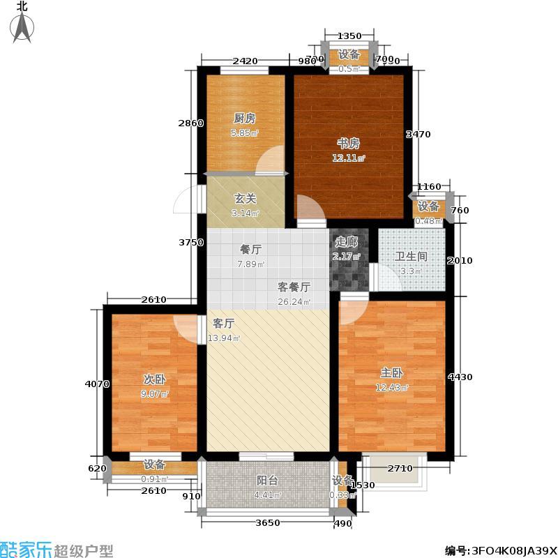 海润枫景家园97.15㎡K-9715户型