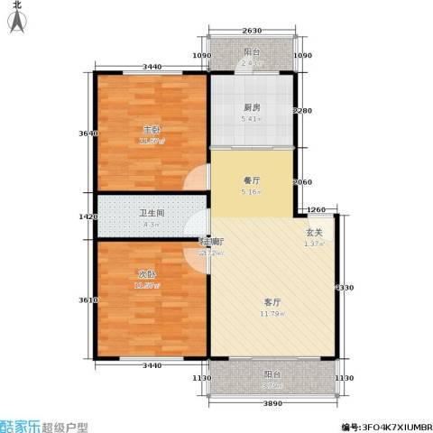 美丽人家2室1厅1卫1厨82.00㎡户型图