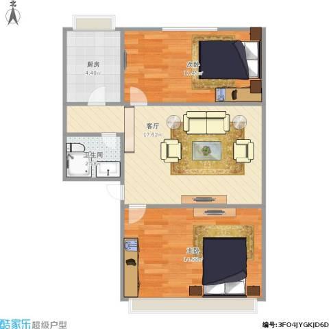 漪汾小区2室1厅1卫1厨68.00㎡户型图