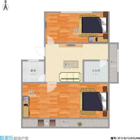 漪汾小区2室1厅1卫1厨79.00㎡户型图