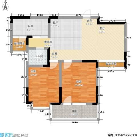 御源林城2室1厅1卫1厨88.00㎡户型图