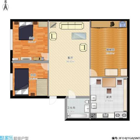 心悦购物广场2室1厅1卫1厨154.00㎡户型图