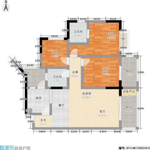 五童路后勤基地3室0厅2卫1厨92.57㎡户型图