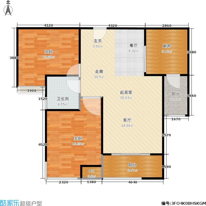 宏扬・香木林户型2室1卫1厨