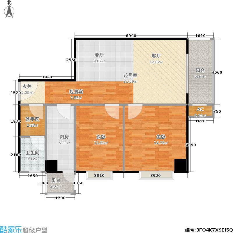 名流.水晶宫86.22㎡户型