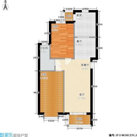 北港新城2室1厅1卫1厨64.00㎡户型图