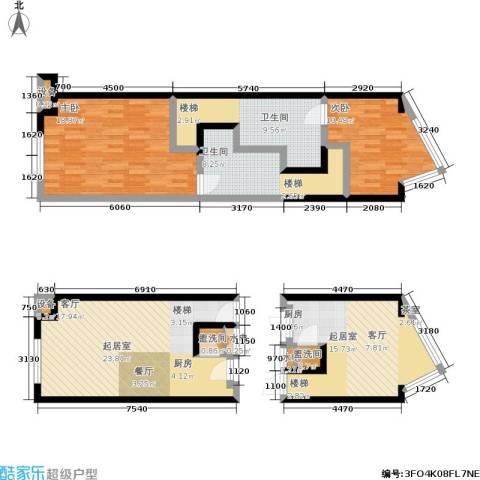 开建阳光馨苑2室0厅2卫0厨131.00㎡户型图