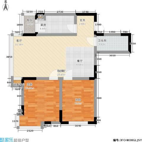 橄榄城2室1厅1卫1厨89.00㎡户型图