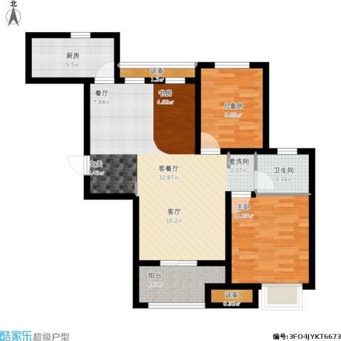 阿卡迪亚2室1厅1卫1厨99.00㎡户型图