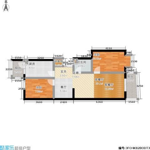 美晨家园2室1厅1卫1厨63.00㎡户型图