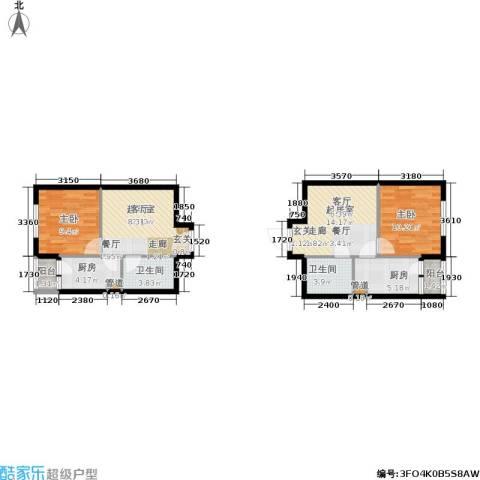 鑫丰又一城2室0厅2卫2厨66.05㎡户型图