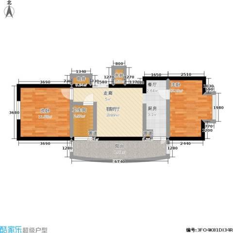 美晨家园2室1厅1卫0厨63.00㎡户型图