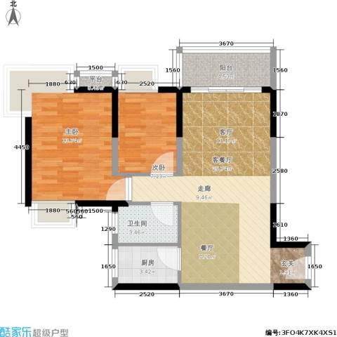 鸿运・凯旋国际2室1厅1卫1厨72.00㎡户型图