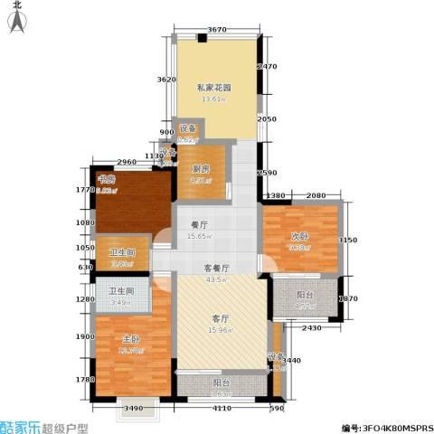 佳天・瑞宁花园3室1厅2卫1厨96.63㎡户型图